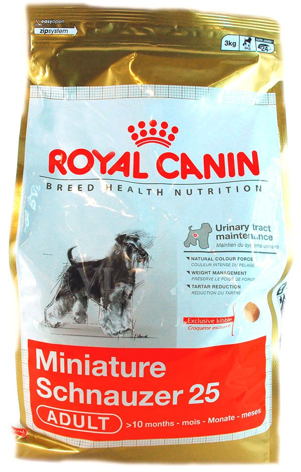 Фотоконкурс от корм royal canin