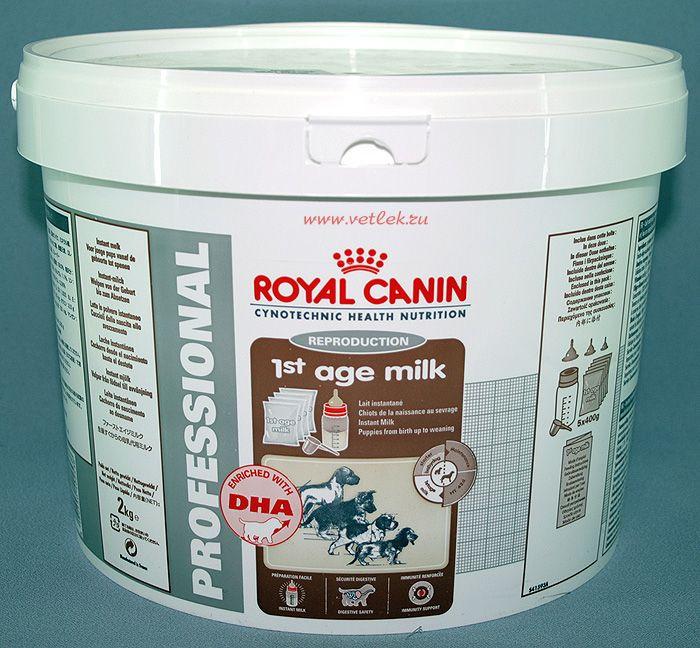Консервы Royal Canin Sterilised для Стерилизованных Кошек